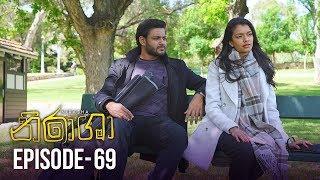 Nirasha | Episode 69 | සතියේ දිනවල රාත්රී 08.30 ට - (2019-03-11) | ITN Thumbnail