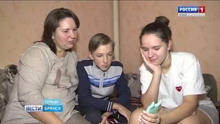 В Брянске поздравили многодетных матерей
