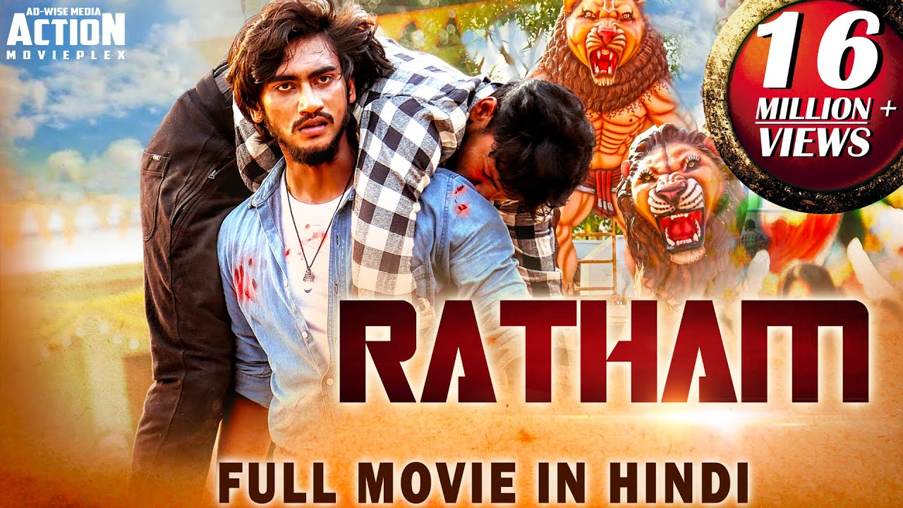 Download RATHAM (2019) New Released Full Hindi Dubbed Movie | New Movies 2019 | New South Movie 2019