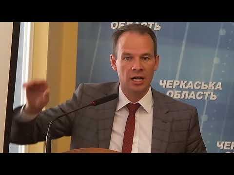 Телеканал АНТЕНА: В Черкасах пройшов семінар з впровадження енергосервісу