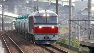 関西本線8380列車(四日市~南松本)DF200-206+タキ