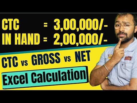 ↗️CTC Vs Gross Vs In-Hand Salary↘️, कितना कटेगा पैसा? Easy Salary Excel Calculation🔢