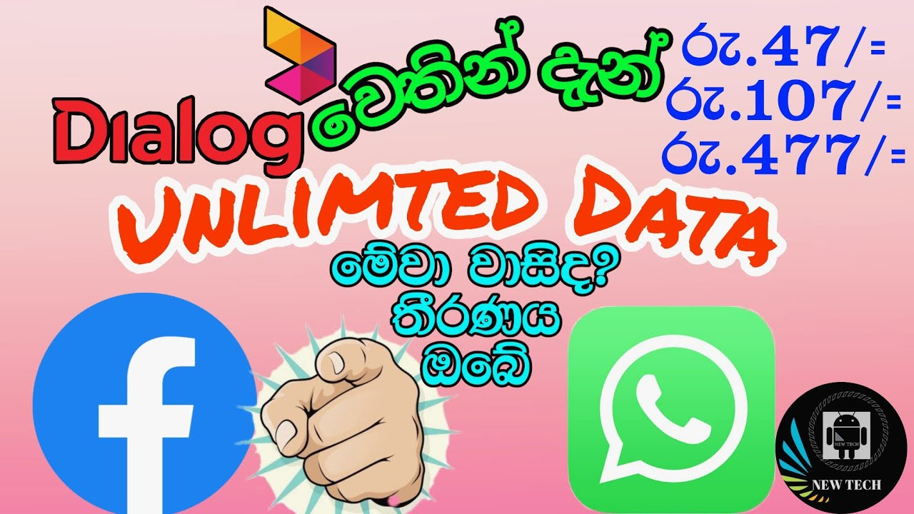 Unlimted Facebook & Whatsapp with Dialog