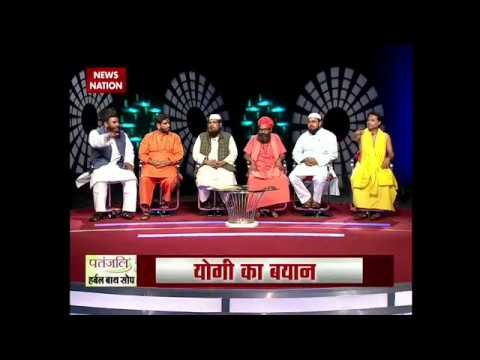 Debate on Yogi Adityanath comparison of 'Yoga' with 'Namaz'