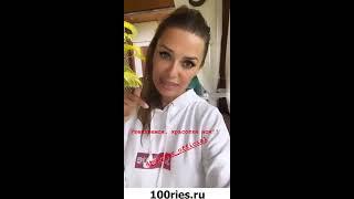 Виктория Боня Инстаграм Сторис 31 октября 2019