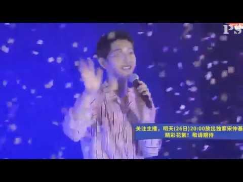 160625 송중기 대만 팬미팅 (11)♬ Always♬ - Song Joong Ki Taiwan Fan-meeting (11) final