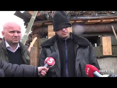 Украина. Война. Обмен