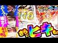 スリーピース vol.6 第2/4話