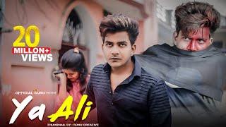 Ya Ali | Bina Tere Na Ek Pal Ho | Guru & Nishu |  Zubeen Garg | Heart Touching Love Story | 2020
