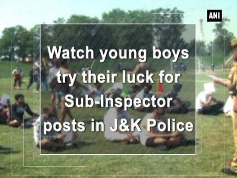 Kashmir News - Watch young boys try their luck for Sub-Inspector posts in Jammu and Kashmir Police