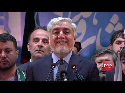 Abdullah Says His Team Will Form The Next Govt