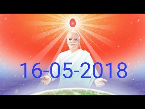 Aaj Ki Murli 16-05-2018 Brahma Kumaris Murli Mera Baba Today Murli Bk Murli Hindi आज की मुरली