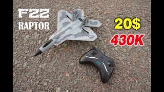 Mở hộp và bay thử máy bay F22 giá rẻ mua trên Shoppe - FX-822 │S-DiY
