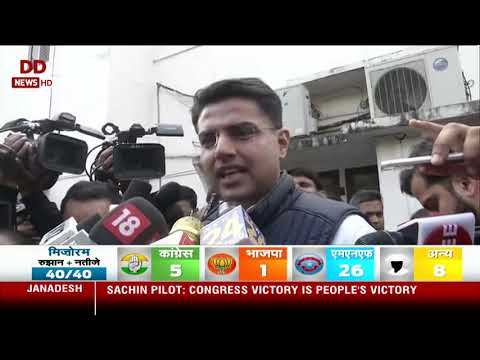 Sachin Pilot expresses his gratitude towards voters for victory of congress