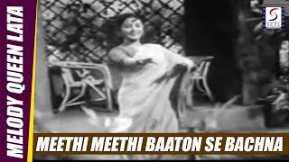 Meethi Meethi Baaton Se Bachna Zara - Lata Mangeshkar - QAIDI NO 911 - Nanda, Sheikh Mukhtar