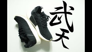 Adidas NMD R2 JAPAN BLACK // THE BEST BLACK NMD FOR 2017