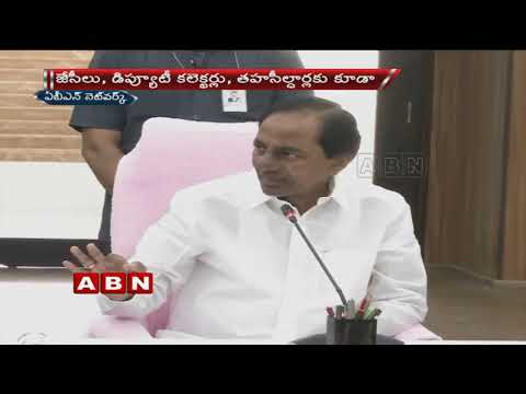 Telangana Govt Prepared Collectors and other govt officers Transfer List