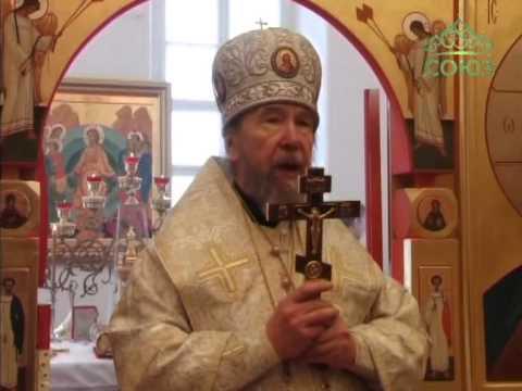 Малое освящение храма Богоявленского собора Казани