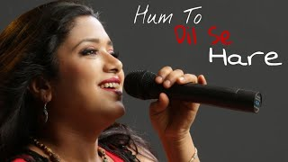 Hare Hare Hum To Dil Se Hare -  Unplugged || Dr. Savita Khandelia || Female Version