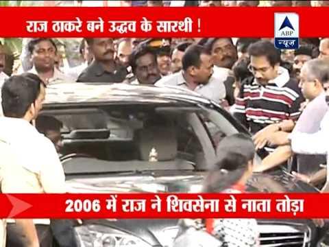 Raj thackeray drives Uddhav home from Lilavati Hospital
