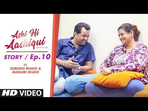Ashi Hi Aashiqui (AHA) | AHA Story Ep. 10 | ft. Subodh Bhave and Manjiri Bhave