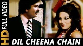 Dil Cheena Chain Churaya | Asha Bhosle | Dhongee 1979 | Randhir Kapoor, Neetu Singh