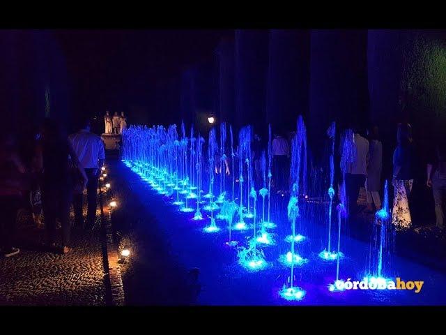 Se abre al público el espectáculo de luz y sonido del Alcázar, 'Las noches mágicas'