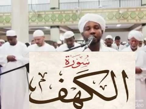 32218c887 Keep in touch with the latest Sudanese news in Toronto… | الصفحة 43
