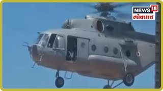 Rescue Operation Live: IAF Rescues Two People Trapped In Jammu's Tawi River