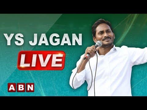 YS JAGAN holds a Press Meet From Raj Bhavan Over YS Viveknanada Reddy Case | ABN Telugu