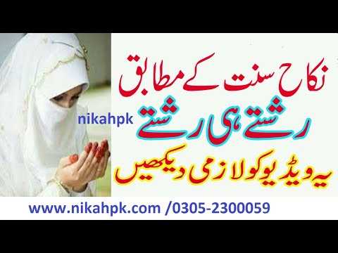 pakistani muslim dating sites