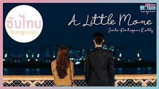 Gambar cover [Thaisub] Jinho, Rothy - A Little Bit More (What's Wrong with Secretary Kim OST Part 4) | Nungxoxo