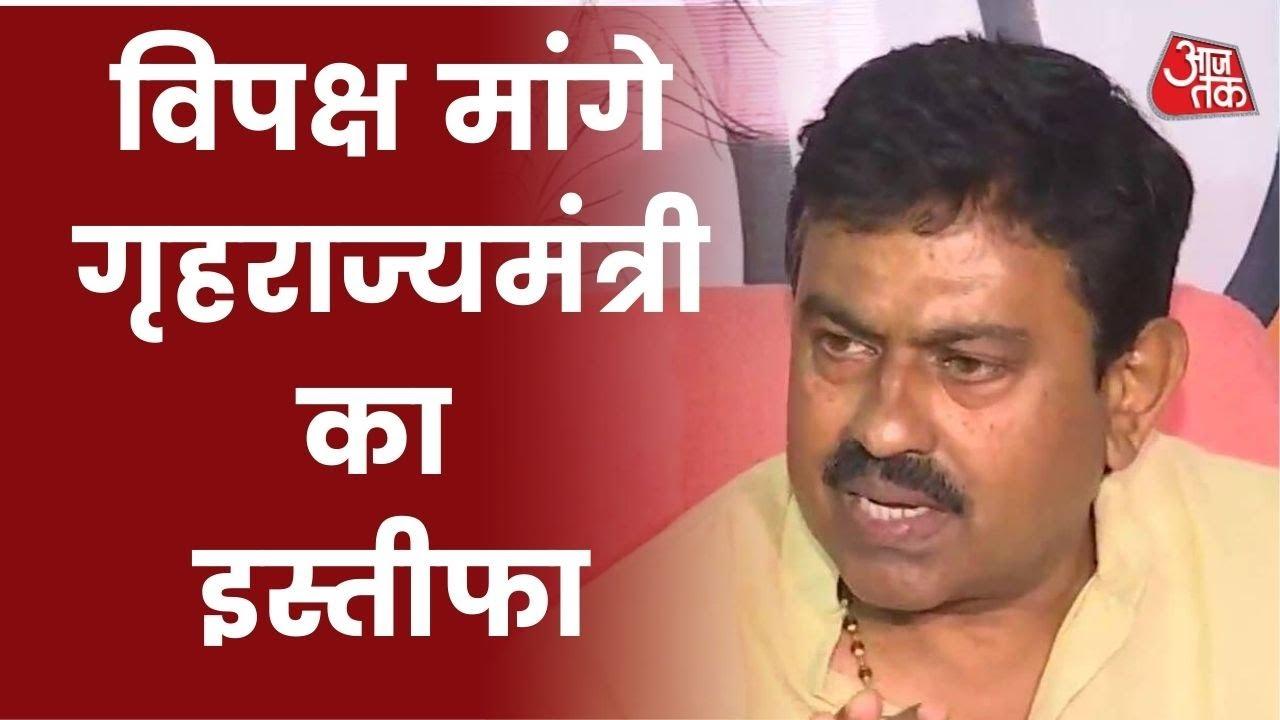 Lakhimpur Kheri : बेटा हुआ गिरफ्तार, अब पिता पर इस्तीफा देने का दबाव। Latest News
