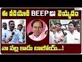 TSRTC Employees Open Challenge to CM KCR over Employees Salaries | RTC Strike In Telangana 2019
