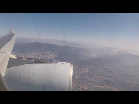 Cathay Pacific A330-300 Hong Kong - Cebu (Full Flight)