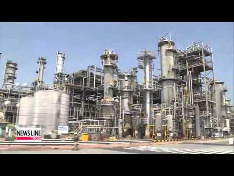 Korea pushes to become Northeast Asia's main oil trading hub