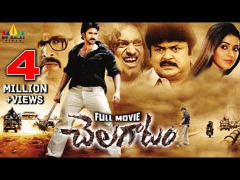 Chelagatam Telugu Full Movie   Telugu Full Movies   Aadhi, Poorna, Prabhu   Sri Balaji Video