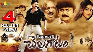 Chelagatam Telugu Full Movie | Telugu Full Movies | Aadhi, Poorna, Prabhu | Sri Balaji Video