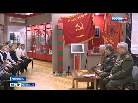 В музее воинской славы в Чебоксарах провели открытый урок истории и патриотизма