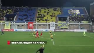 «Луч-Энергия» вышел в 1/4 финала Кубка России, одолев красноярский «Енисей»