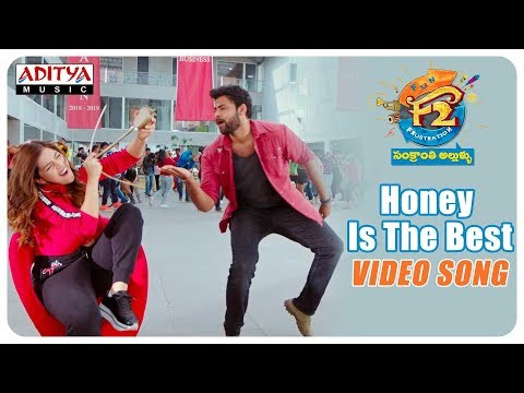 Honey is The Best Video Song    F2 Songs    Venkatesh, Varun Tej, Anil Ravipudi    DSP