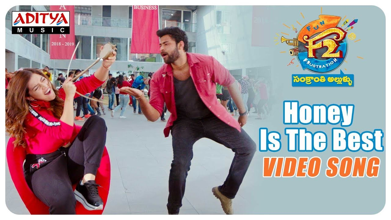 Honey is The Best Video Song || F2 Songs || Venkatesh, Varun Tej, Anil Ravipudi || DSP