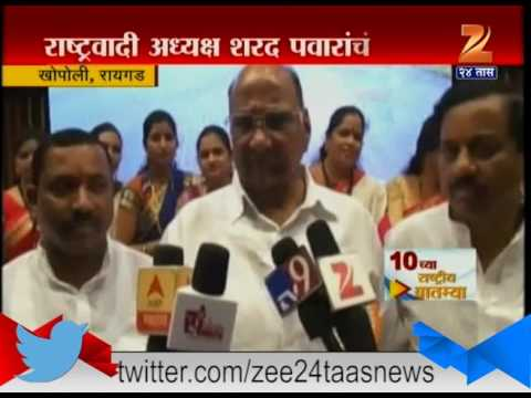 Raigad Sharad Pawar On Pm Narendra Modi