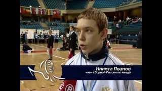 """""""Золотой запас"""" - 23 WKC (2010)"""