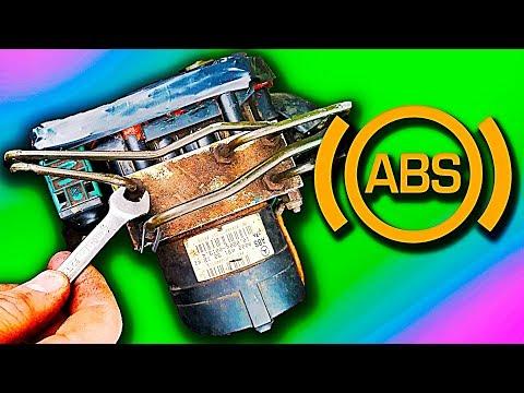 РЕМОНТ БЛОКА АБС (ABS)  за 5 минут! Если не работает АБС в Мерседес и других марках! |#24