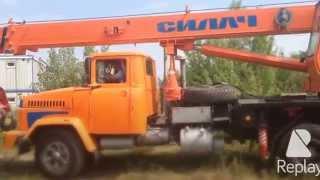 Аренда автокрана Киев диспетчер24(, 2015-07-15T11:36:55.000Z)
