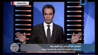 المسلماني عن إنتاج إيران صواريخ للقضاء على إسرائيل: كذب وشعارات