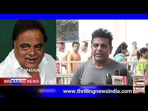 Shivraj Kumar Reacts On Ambarish's Death