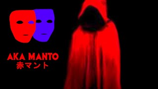 Aka Manto 赤マント (Short Horror Film)