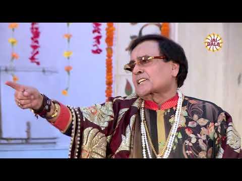 Navratri Special 2017 | Main Te Meri Maa - Narendra Chanchal | JB Music | Full HD Video 2017